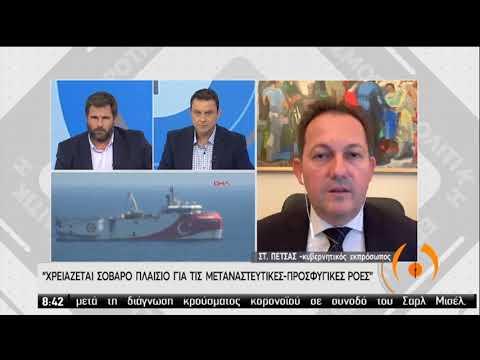 Σ.Πέτσας | Ελληνοτουρκικές σχέσεις | 23/09/2020 | ΕΡΤ