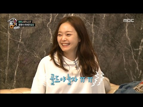 [Living together in empty room] 발칙한 동거 - Sechan& Somin read countenance