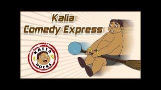 Video Chhota Bheem - Kalia Comedy Express MP3, 3GP, MP4, WEBM, AVI, FLV November 2018
