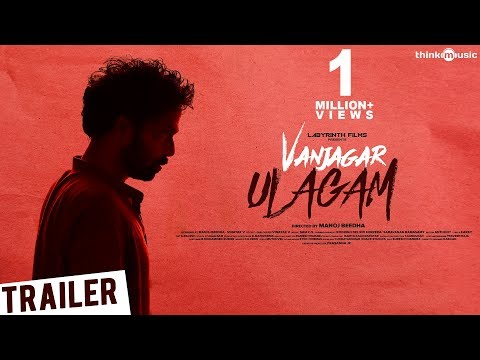 Vanjagar Ulagam Official Trailer  ..