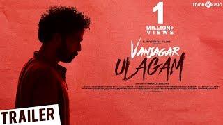 Vanjagar Ulagam movie songs lyrics