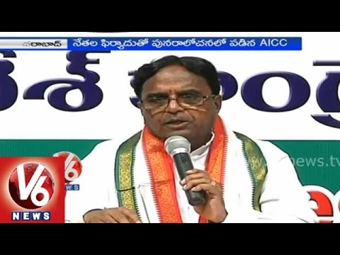 AICC rethinks on selection of DCC presidents in three districts of Telangana