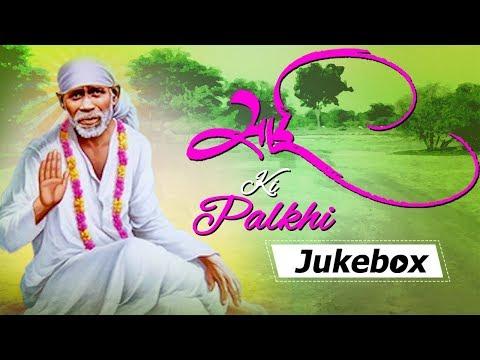 Sai Baba Songs - Sai Ki Palkhi - Shirdi Saibaba Bhaktisongs