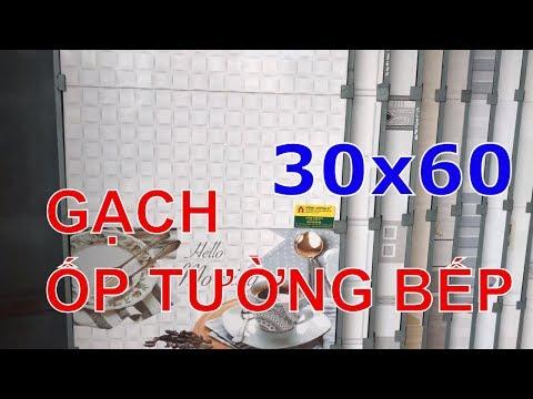 Gạch ốp tường cao cấp 30x60|Gạch ốp tường bếp 30x60 giá rẻ.