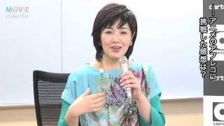 菊池桃子/「カートゥーン ニト」親善大使 就任会見