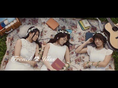 『思い出せない花』 PV ( フレンチ・キス #フレキス )