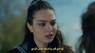 Kara Sevda 64 عشق بی پایان قسمت 64 بازیرنویس فارسی