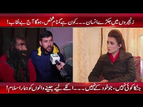 Pukar | 5 January 2018 | Neo News