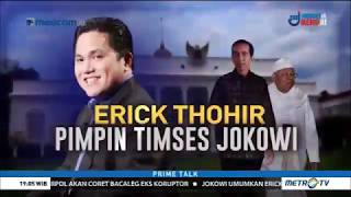 Video Erick Thohir Pimpin Timses Jokowi MP3, 3GP, MP4, WEBM, AVI, FLV September 2018