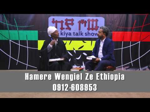 Kiya Talk Show - Interview - Merigetha Tsege Setotaw