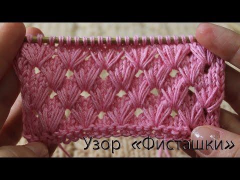 Вязание коса из вытянутых петель
