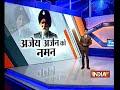 Marshal of Indian Air Force Arjan Singh passes away - Video