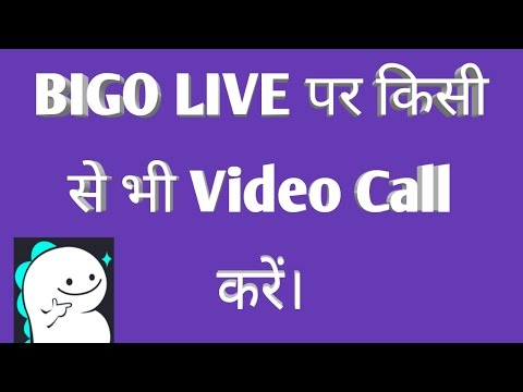 How To Use Video Call On BIGO LIVE
