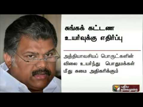 G-K-Vasan-condemns-toll-fee-increase-While-Velmurugan-threatens-an-agitation