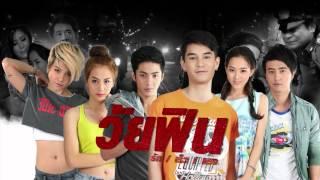 Wayfin Rak Raw Rang Episode 2 - Thai Drama