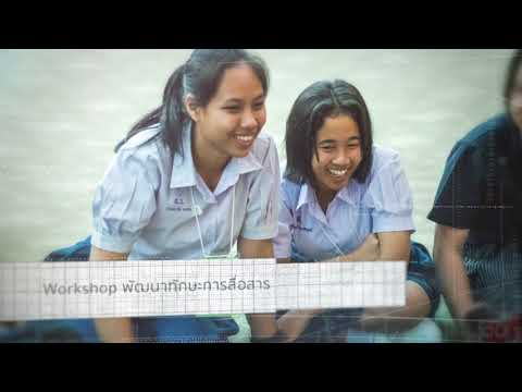 thaihealth โครงการประกวดนวัตกรรมสร้างเสริมสุขภาพ