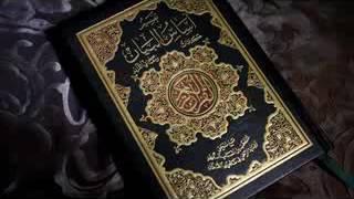 02- Al Baqara N3 Tafsir bamanakan par Bachire Doucoure Ntielle