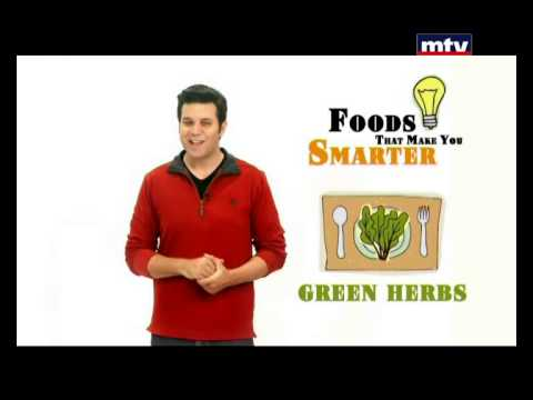 Minal – Foods – 14/12/2013 – Foods That Make you Smarter مين قال