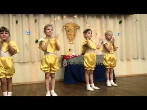 Танец маленьких утят (видео)