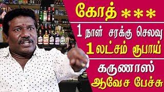 Video Karunas speech Karunas mla angry speech against chennai police officer tamil news live tamil news MP3, 3GP, MP4, WEBM, AVI, FLV Oktober 2018