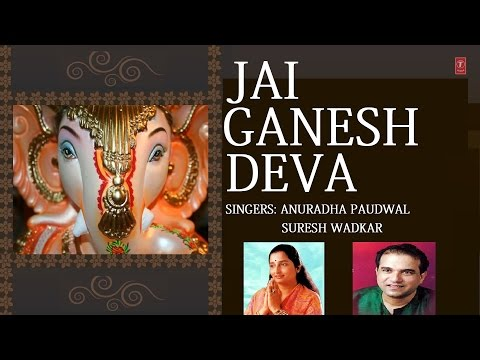 Video Jai Ganesh Deva, Ganesh Mantra by Suresh Wadkar, Anuradha Paudwal I Audio Juke Box download in MP3, 3GP, MP4, WEBM, AVI, FLV January 2017