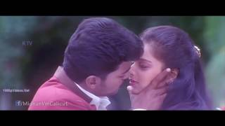 Video Aattuthotilil Thalapathy Vijay Remix - ആട്ടുതൊട്ടിലില്‍ ദളപതി മിക്സ് download in MP3, 3GP, MP4, WEBM, AVI, FLV January 2017
