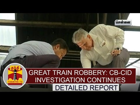 Great-Train-Robbery--CB-CID-Investigation-continues--Detailed-Report-Thanthi-TV