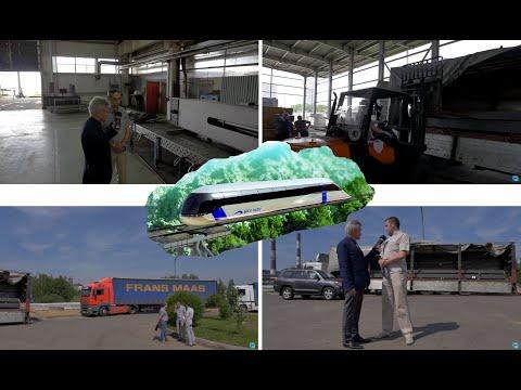 Струнные рельсы СкиВаи  поставка металла начало производства. Новый транспорт.