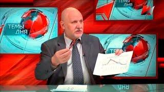 Сулакшин в передаче «Темы дня». Канал «Красная линия»