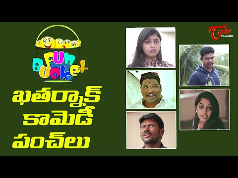 BEST OF FUN BUCKET | Funny Compilation Vol #86 | Back to Back Comedy Punches | TeluguOne