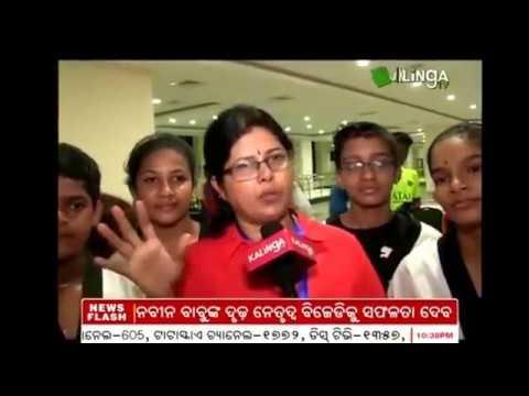NEWS ON ASHOK K LENKA & HAWRANG ACADEMY@ KALINGA TV ODISHA