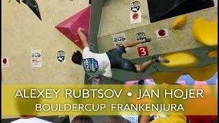Alexey Rubtsov VS Jan Hojer - Final #4 at Bouldercup Frankenjura 2017 #ibcFj17 by BlocBusters