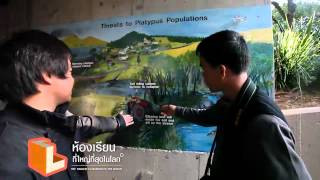 Hongreian Thi Yai Thisud Nai Lok  - Thai Travel TV Show