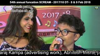 Video Mantu chhuria & Mis simran dhamakedar profomen in 54th annual function of sonepur college. download in MP3, 3GP, MP4, WEBM, AVI, FLV January 2017