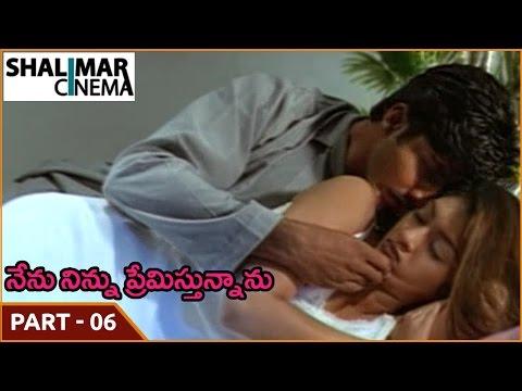 Video Nenu Ninnu Premistunnanu Movie Part 06/11 || Prasanna Keerti Shaheen|| Shalimarcinema download in MP3, 3GP, MP4, WEBM, AVI, FLV January 2017