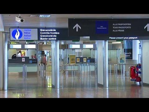 ΕΕ: Βίζα για τους πολίτες που ταξιδεύουν στην ΕΕ από ΗΠΑ εξετάζει η Κομισιόν