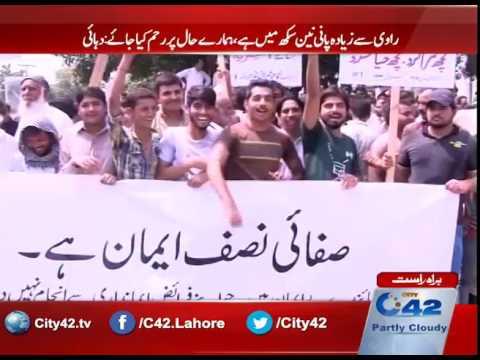 نین سکھ کے رہائشیوں کا ناقص سیوریج سسٹم پر پنجاب اسمبلی کے باہر احتجاج