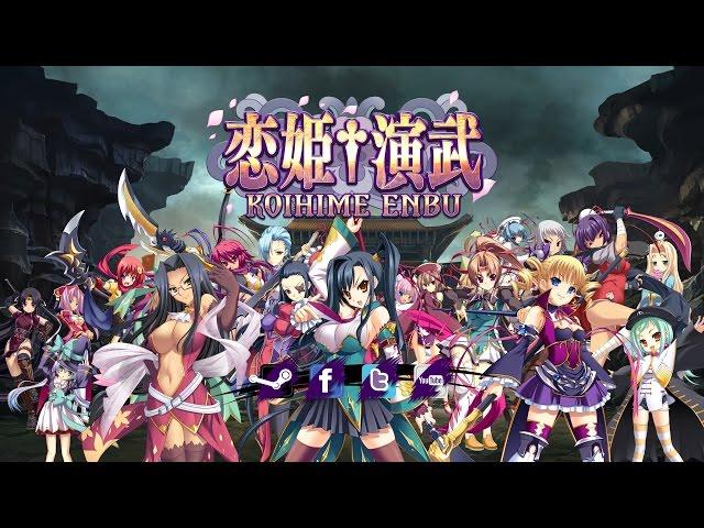 Видео к игре Koihime Enbu