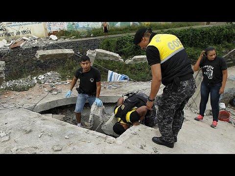 Εκουαδόρ: 233 νεκροί από τον φονικό σεισμό – Νεότερος απολογισμός