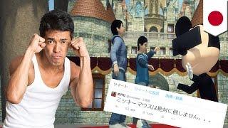 武井壮がテレビ番組でミッキーの倒し方を披露