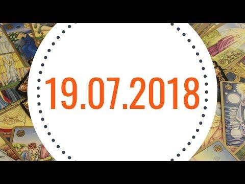 TAROT NA DZIŚ 19.07.2018 HOROSKOP NA DZIŚ CZYLI JUTRO