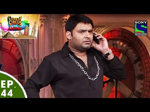 Download Comedy Circus Ke Ajoobe - Ep 44 - Kapil Sharma As A Terrorist HD Mp4 3GP Video and MP3