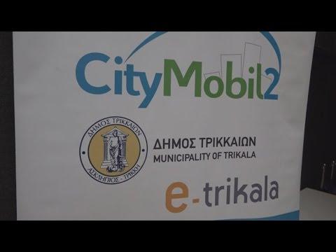 Συνέντευξη Τύπου ΥΠΟΜΕΔΙ CityMobil2