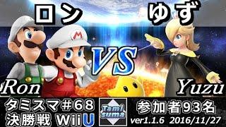 Tamisuma  68 Finals: Ron (Luigi, Mario) vs. Yuzu (Rosalina)