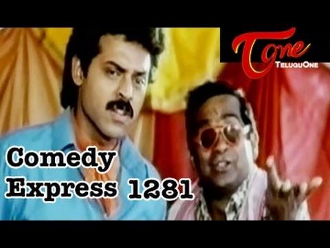 Comedy Express 1281 || Back to Back || Telugu Comedy Scenes