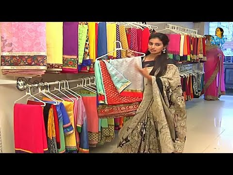 Mantra Designer Saree Collection | Hello Ladies - 4th December 2013 | Vanitha TV 05 December 2013 06 PM
