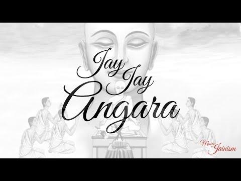 Video Jay Jay Angara | Lyrical | with Lyrics in Description | Music of Jainism download in MP3, 3GP, MP4, WEBM, AVI, FLV January 2017