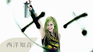 Nonton Avril Lavigne              Smile                     Taiwanese Chinese Sub  Film Subtitle Indonesia Streaming Movie Download