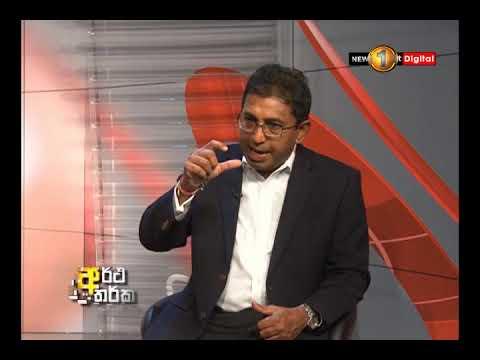Artha Tharka Sirasa TV
