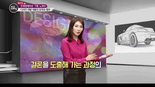 #15 [NCS직무특강] 시각디자인 - 프레젠테이션 기획 노하우